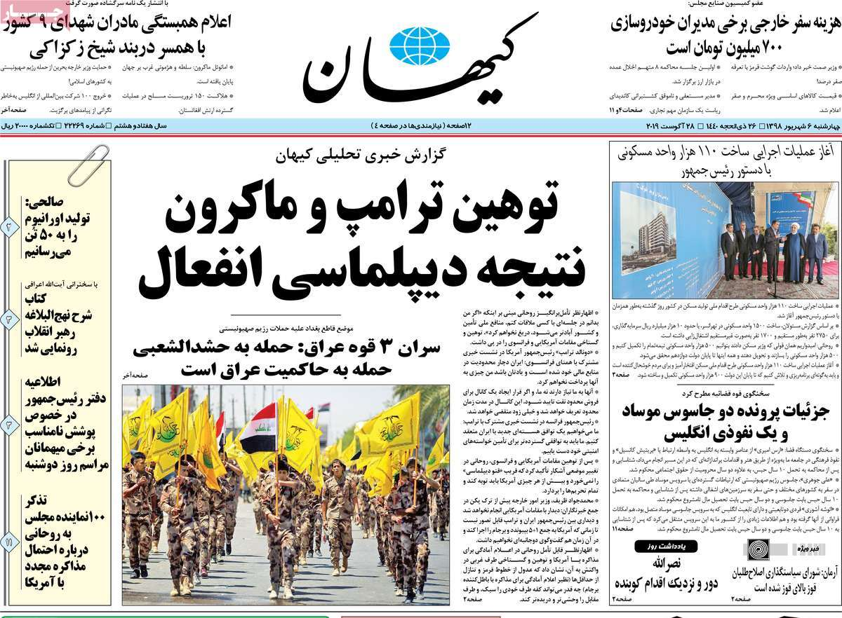Kayhan Front Page