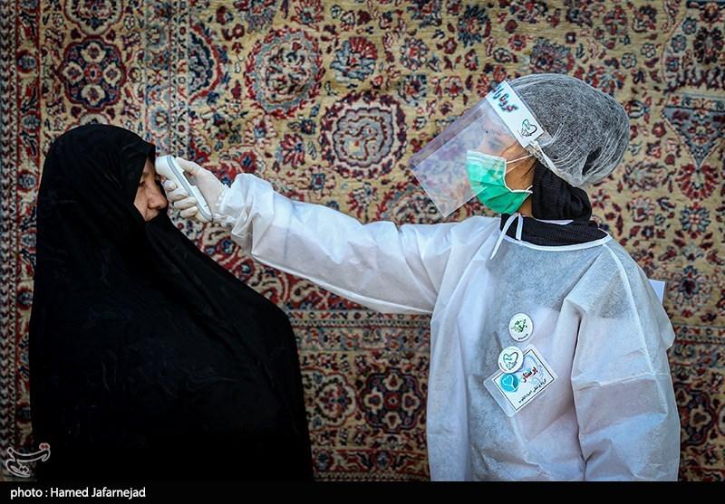 Tehran outskirts screening