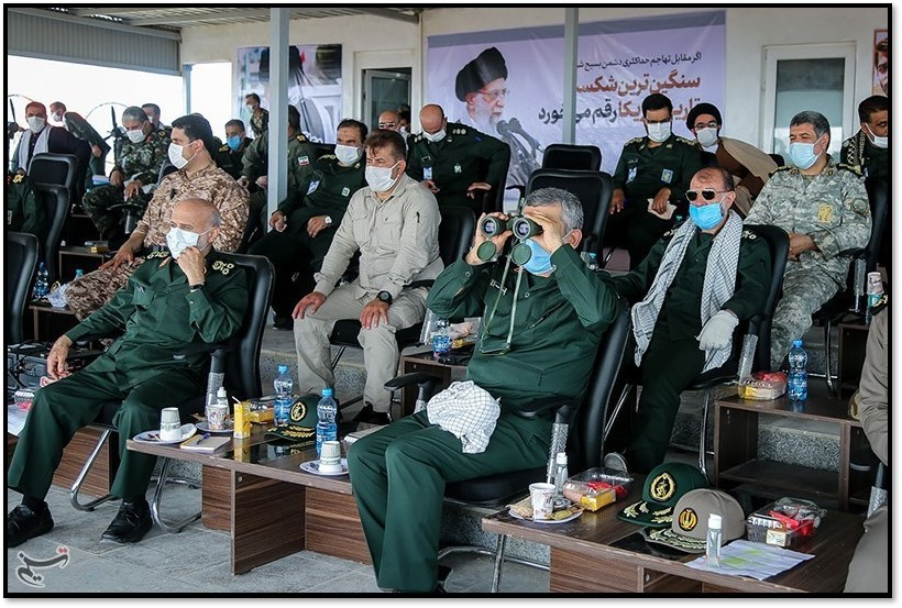 IRGC officers monitor wargame