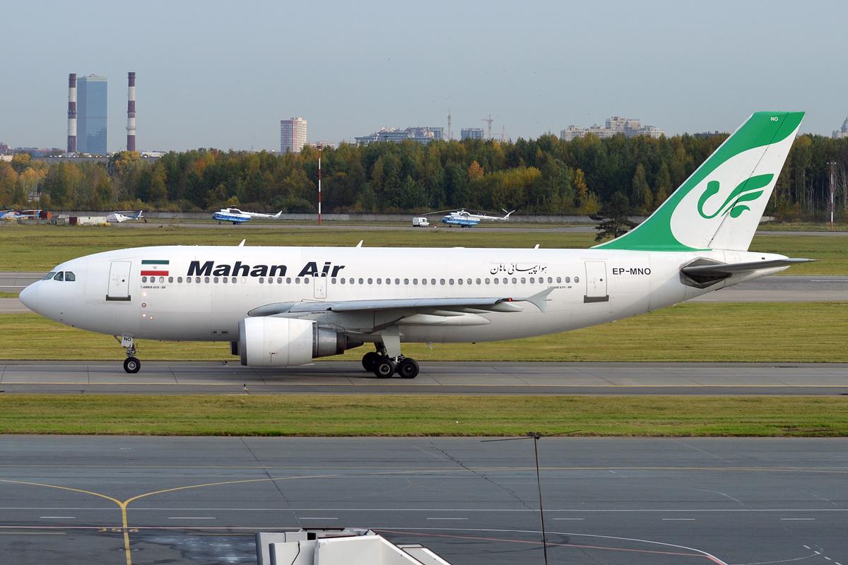 Mahan Airliner