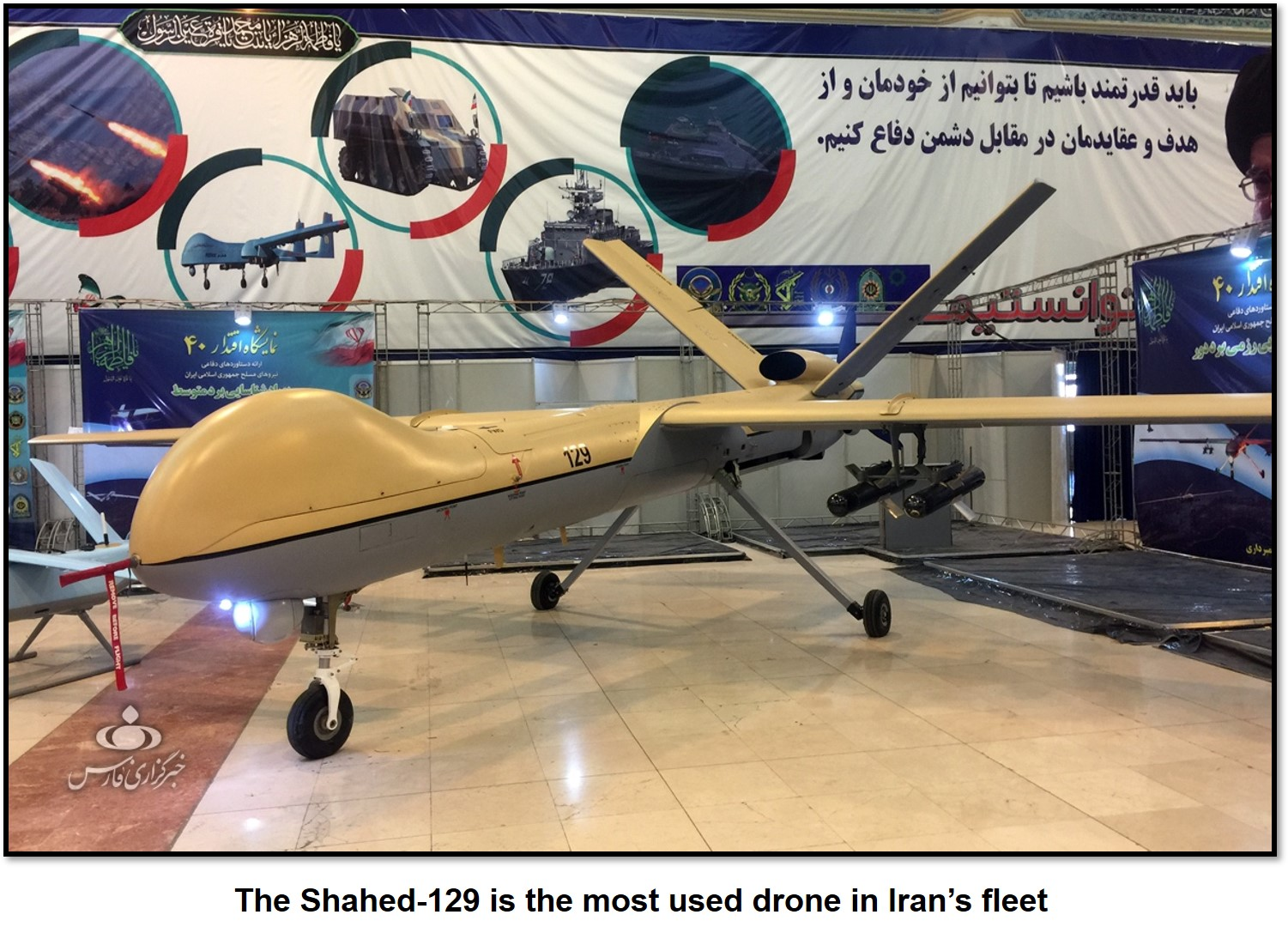 Shahed drone