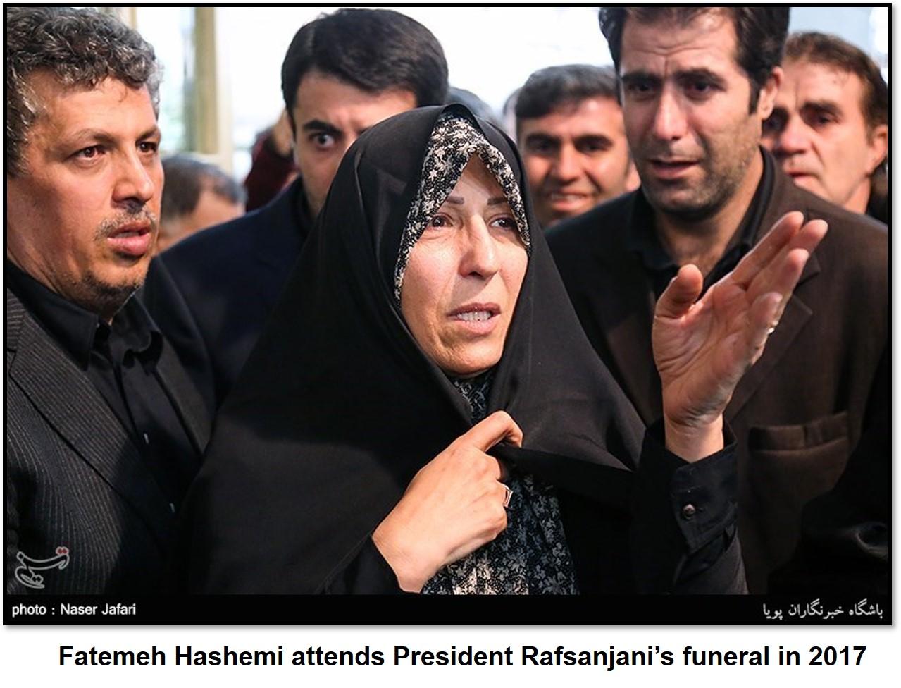 Fatehmeh Hashmi