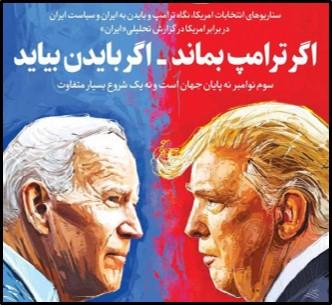 Oct 31 Iran