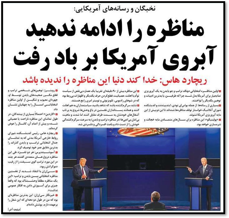 Oct 1 Kayhan