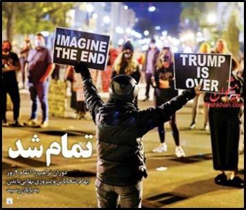 Hamshahri Nov 8