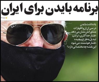 Khorasan Nov 9