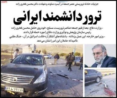 Nov 28 Iran