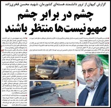 Nov 28 Kayhan