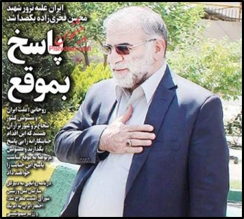 Nov 29 Iran