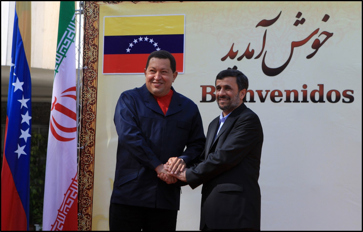 Chavez meets with Ahmadinejad