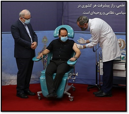 Hamed Fakhrizadeh receives the first dose of the Fakhravac vaccine