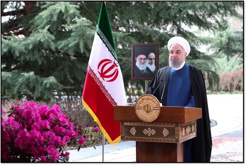 President Rouhani speaks on Nowruz