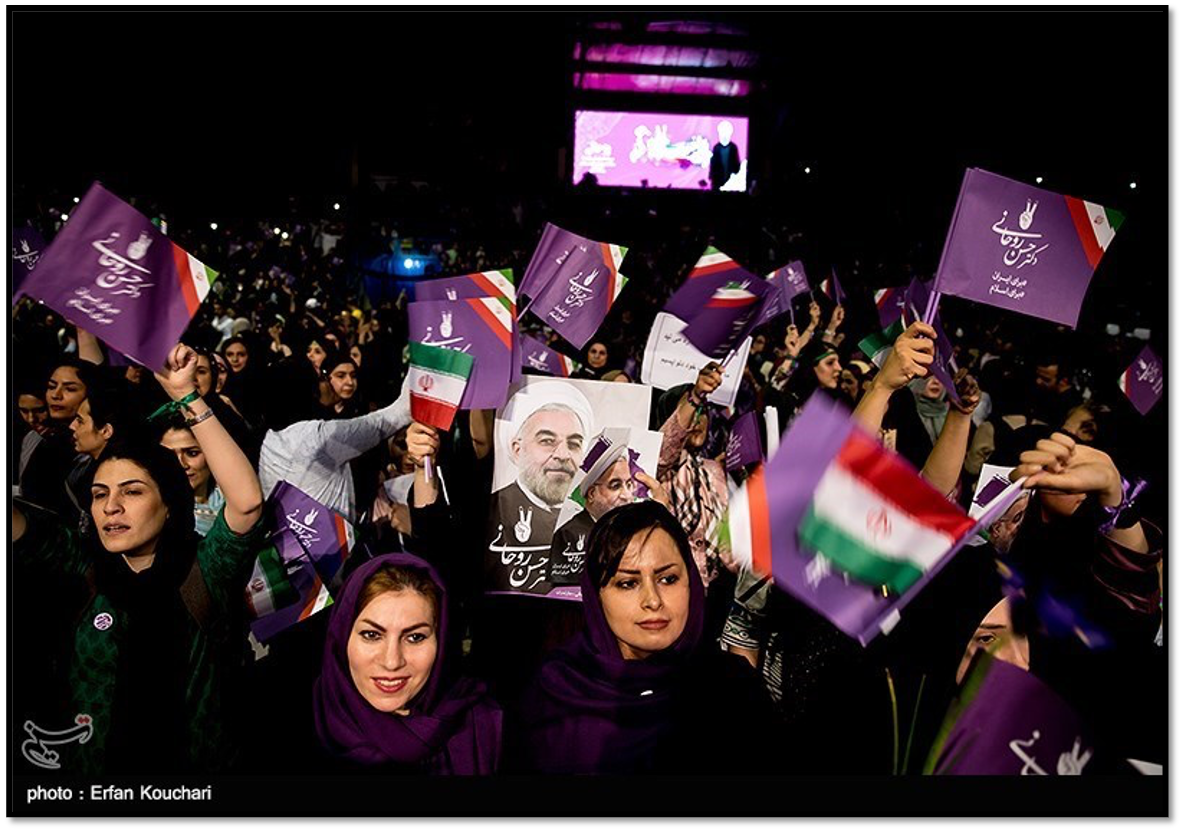 Rouhani rally 2017
