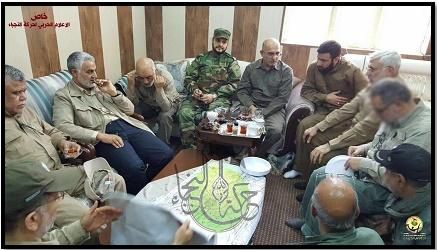 Fallujah Operations Room in 2016