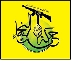 HHN Logo