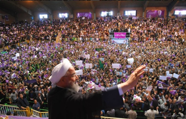 Rouhani campaign rally