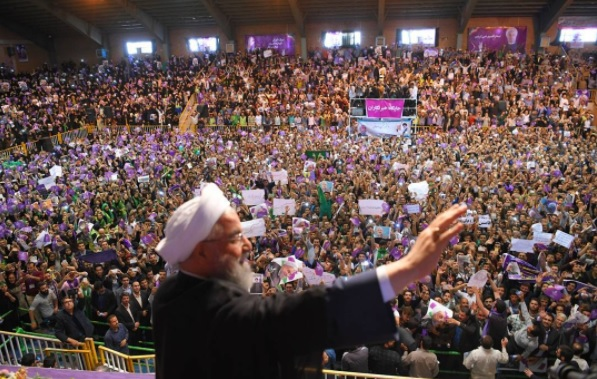 Rouhani rally