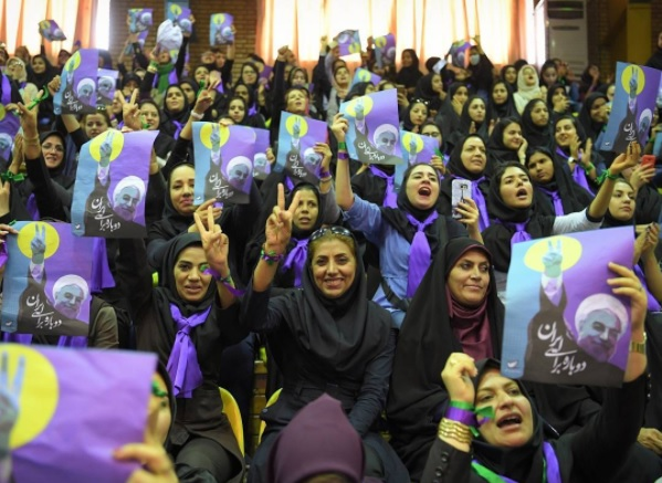 Women at Rouhani event