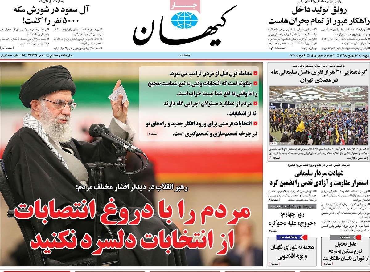 Kayhan 6