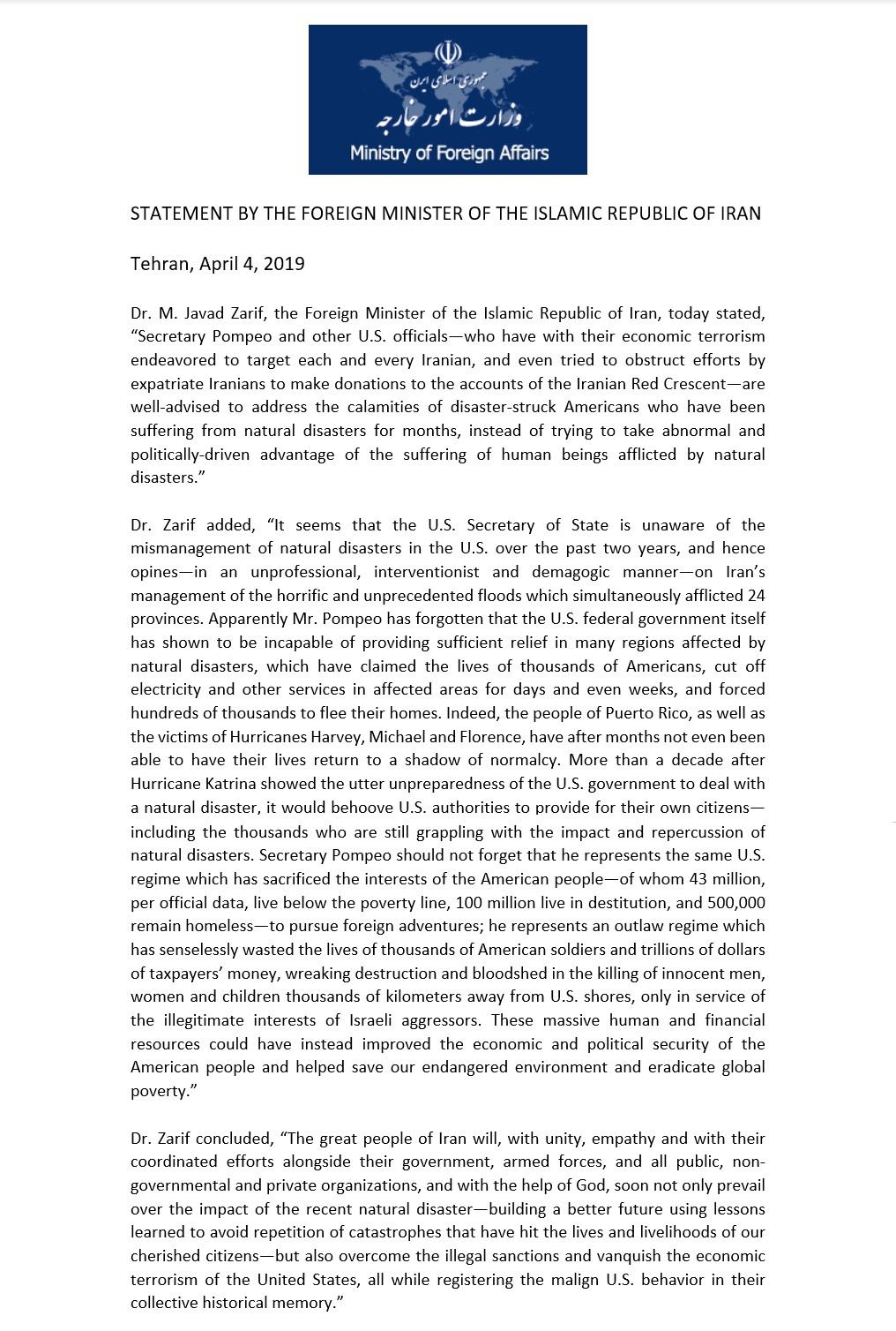 Zarif statement