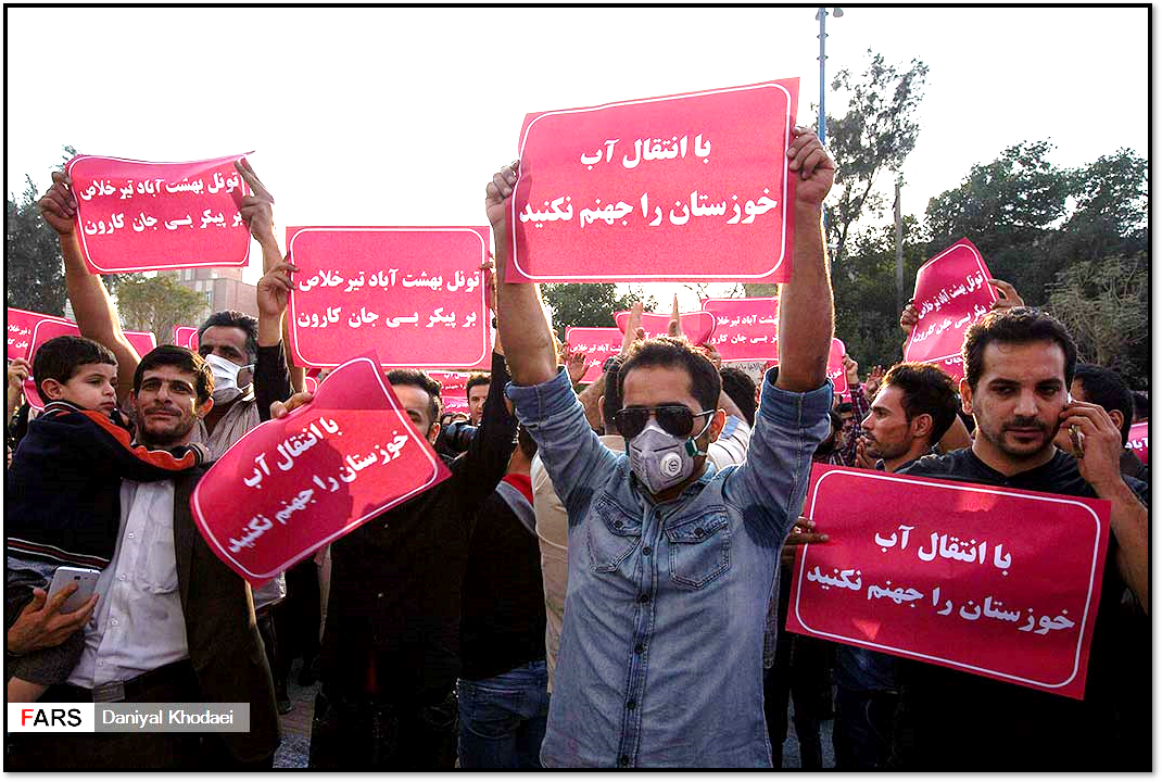 Ahvaz protest 2017