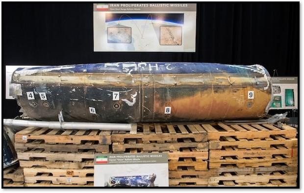 Missile Fragment