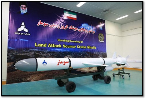 A Soumar cruise missile, with a range of 2,000 km to 3,000 km (1243 miles to 1864 miles), on display in March 2015