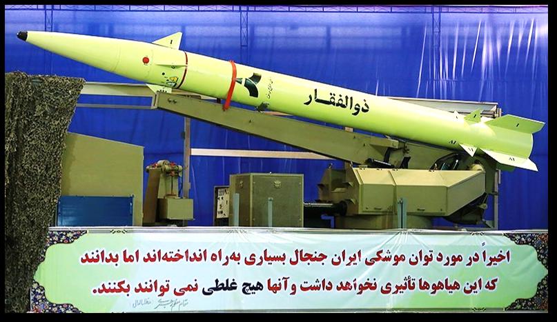 A Zolfaghar missile