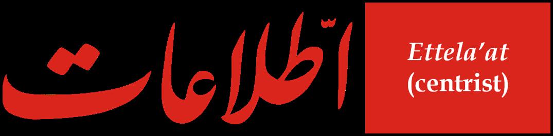 Ettelaat logo