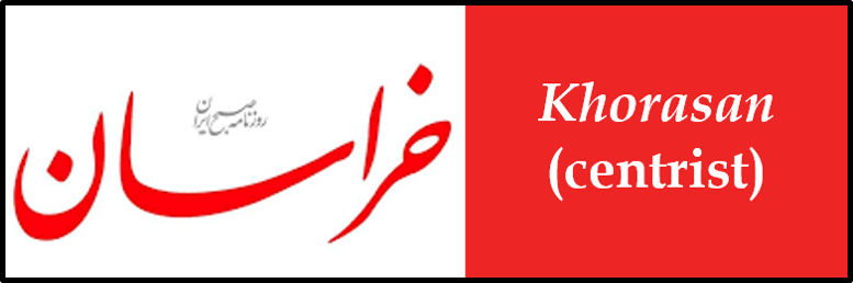 Khorasan Nov 8