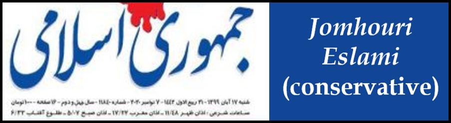 Jomhouri Logo