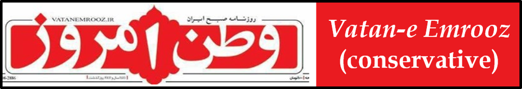 Vatan Logo
