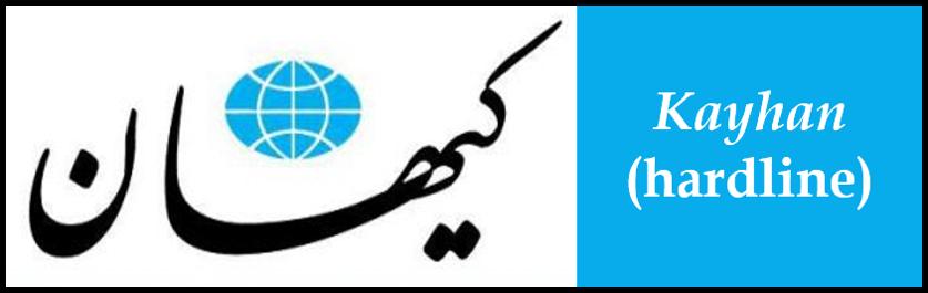 Kayhan Logo