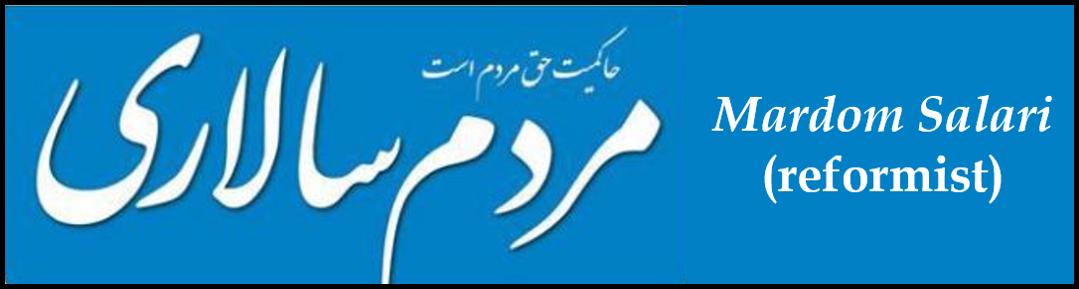 Mardom Logo