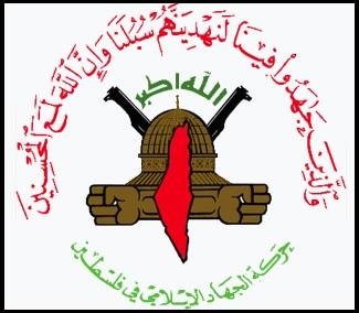 PIJ emblem