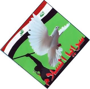 Peace Companies logo