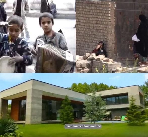 Raisi campaign video