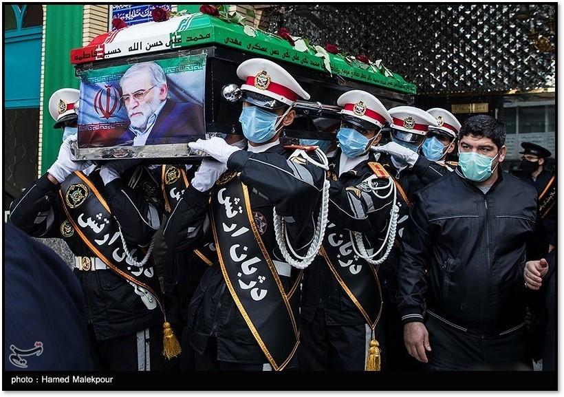 Fakhrizadeh's casket
