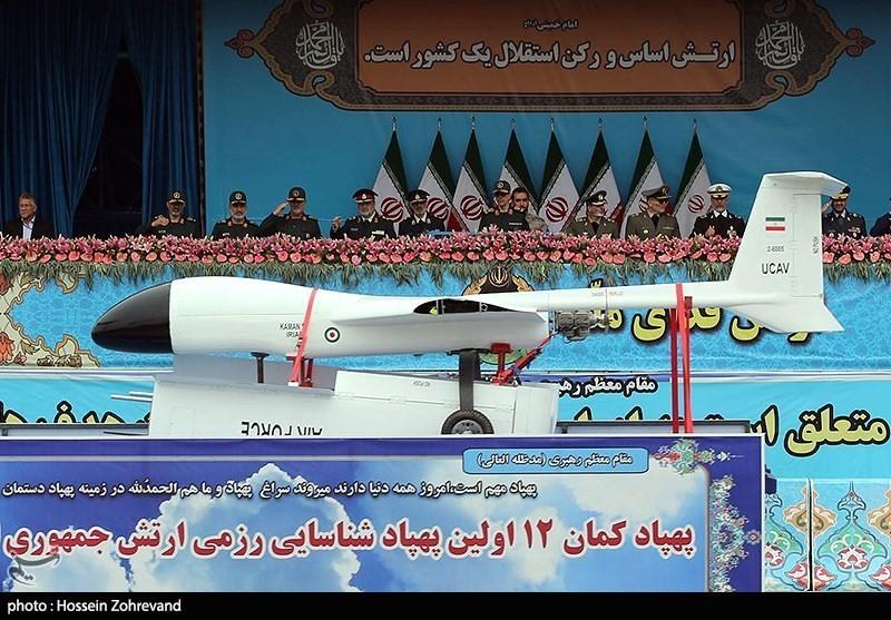 Iranian UAV