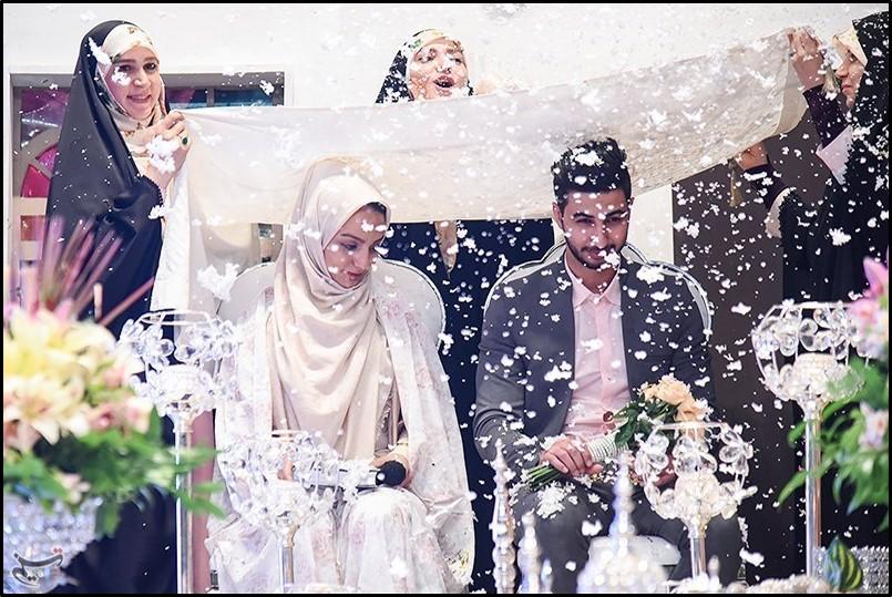 An Iranian Wedding