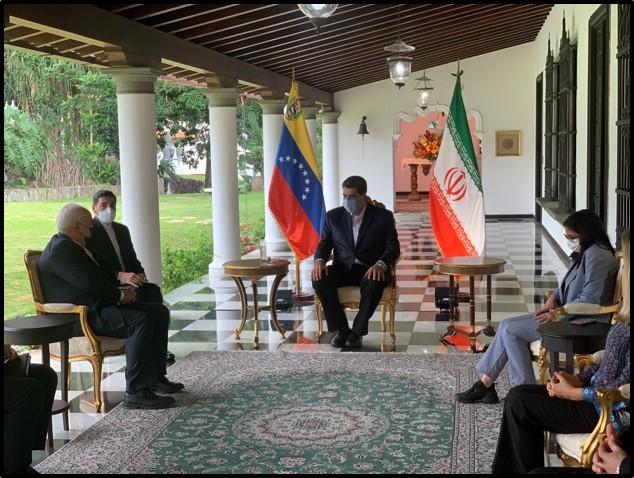 Maduro Council