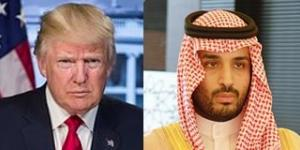 Trump and Mohamed bin Salman