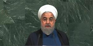 Rouhani at UNGA